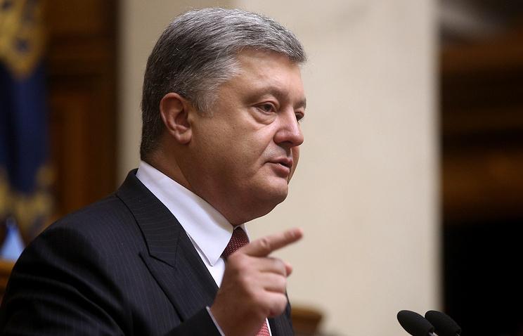 Порошенко указал вдекларации завод вКрыму