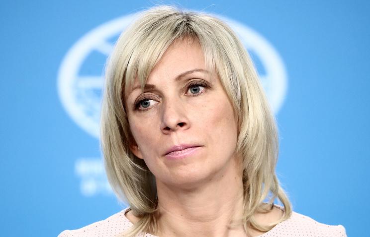 МИД РФ не получал уведомлений об иске Нацкомитета Демократической партии США по выборам
