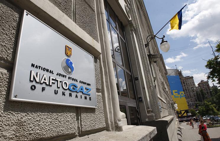 Суд европейского союза подтвердил законность решения подоступу «Газпрома» кOpal
