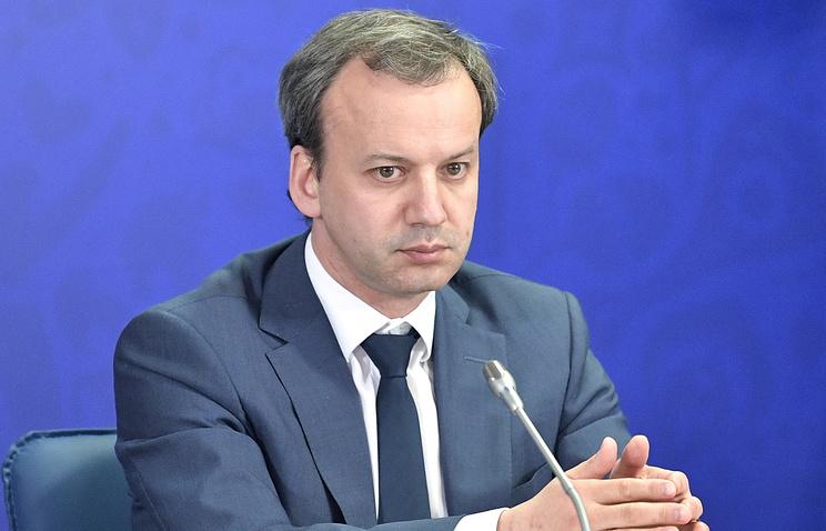 """Председатель оргкомитета """"Россия-2018"""" Аркадий Дворкович"""