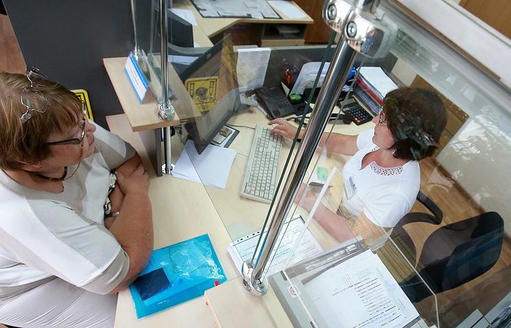 Moody's назвало плюсы поднятия пенсионного возраста в РФ