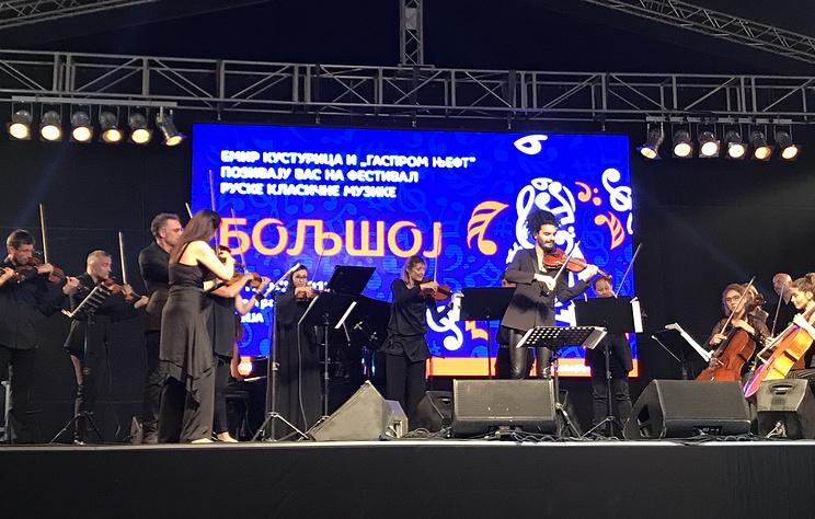 Скрипач Неманья Радулович и ансамбль Double sence