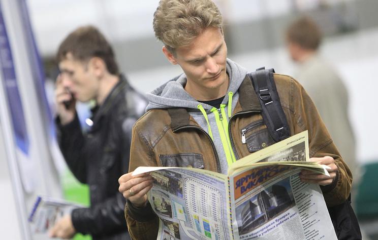 Топилин: в РФ зафиксирован исторический минимум регистрируемой безработицы