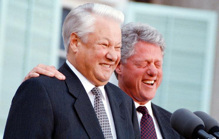 Президент России Борис Ельцин и президент США Билл Клинтон, 1995 год