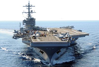 Фото up-www01.ffc.navy.mil