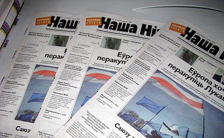 Фото www.saligorsk.org