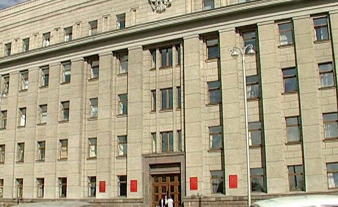 Фото www.irkutsk-350.ru