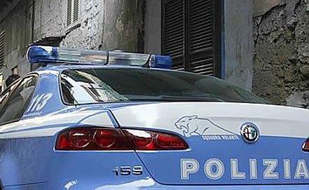 Фото www.adnkronos.com