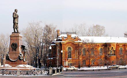 Фото www1.irkutsk.ru