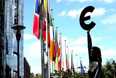 Фото www.arabianbusiness.com
