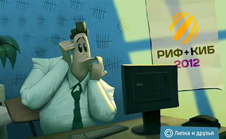 Иллюстрация www.rif.ru