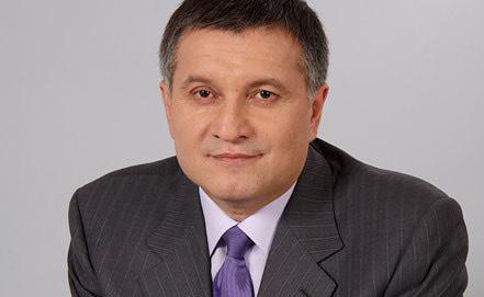 Фото www.avakov.com