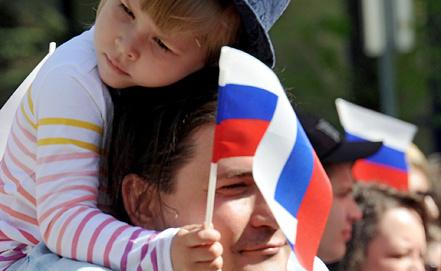 Первомайское шествие в Ростове-на-Дону. Фото ИТАР-ТАСС