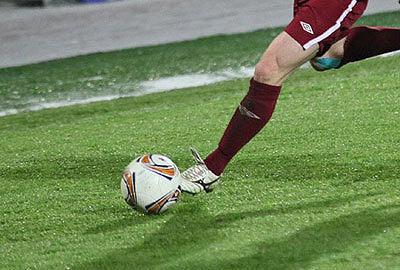 Фото www.rubin-kazan.ru