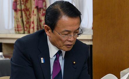 Министр финансов Японии Таро Асо. Фото EPA/ ИТАР-ТАСС