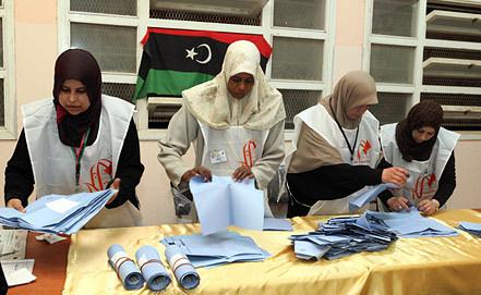 Урны для голосования. Фото EPA/ИТАР-ТАСС