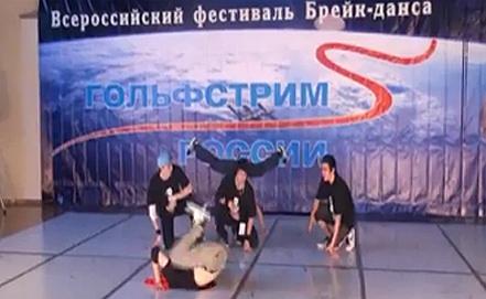 Фото www.breakdanceliga.ru