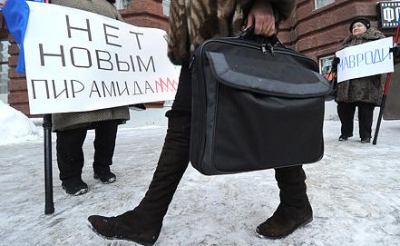 Фото www.vyatka.ru