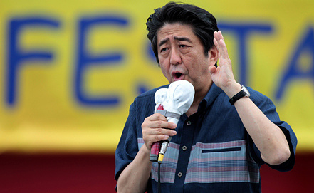 Лидер ЛДП Синдзо Абэ, фото EPA/ИТАР-ТАСС