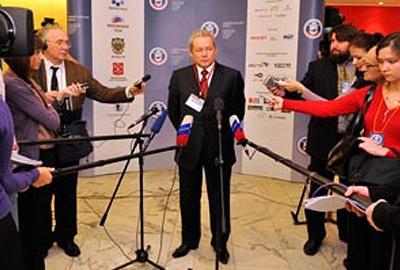 Фото www.forumstrategov.ru