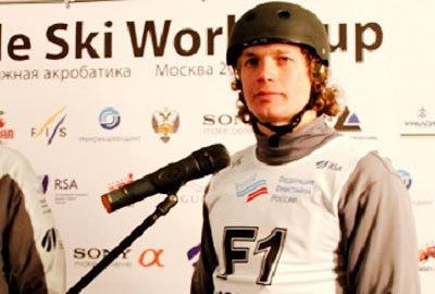 Фото www.ffr-ski.ru