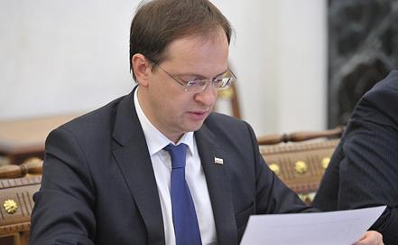 Владимир Мединский. Фото ИТАР-ТАСС