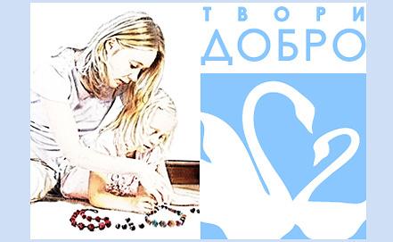 Фото www.fond-mig.ru