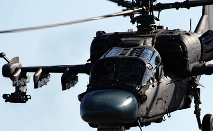 "Ка-52 ""Аллигатор"", фото ИТАР-ТАСС"