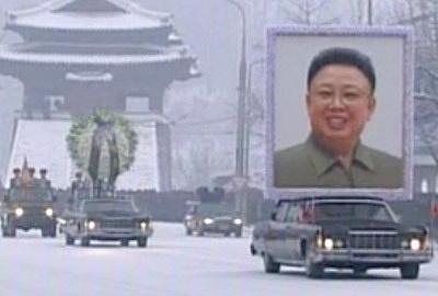 Стоп-кадр Центрального телевидения КНДР