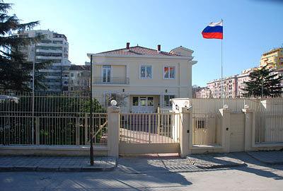 Фото www.albania.mid.ru