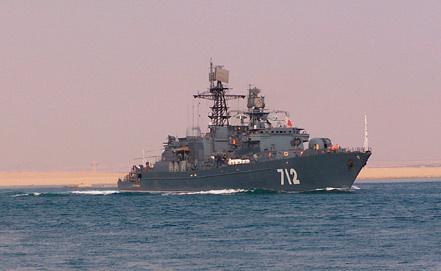 """Сторожевой корабль """"Неустрашимый"""". Фото EPA/ИТАР-ТАСС"""