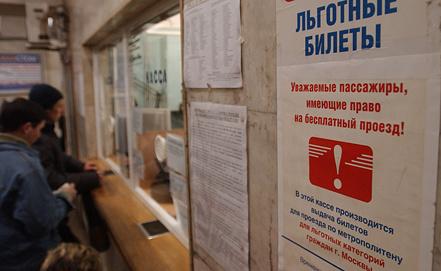 Фото ИТАР-ТАСС/ Антон Тушин