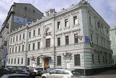 Фото www.mosoblbank.ru