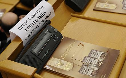Фото из архива ИТАР-ТАСС/Алексей Филиппов