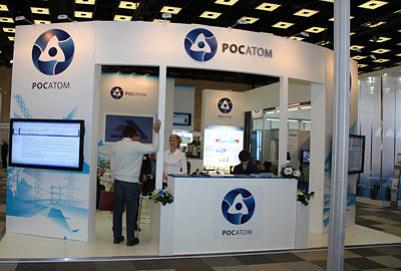Объединение российской атомной отрасли в единую госкорпорацию дало весьма положительный эффект