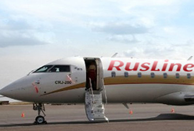 Фото www.rusline.aero