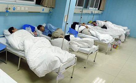 Фото www.gov.cn