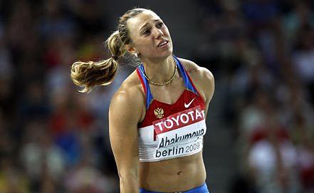 Мария Абакумова. Фото ЕРА/ИТАР-ТАСС