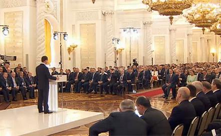 Стоп-кадр vesti.ru