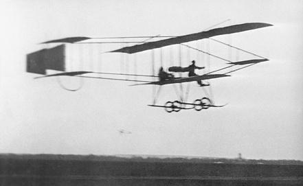 1914 г. Репродукция Фотохроники ТАСС