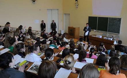 Фото www.rsuh.ru