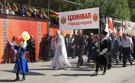 Празднование Дня независимости Южной Осетии. Фото из архива ИТАР-ТАСС/ Владимир Мукагов