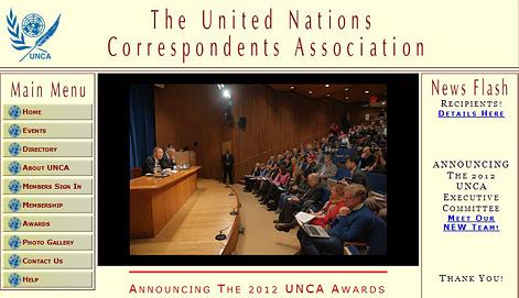 Скриншот официального сайта UNCA
