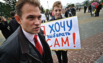 Максим Петлин. Фото ИТАР-ТАСС/ Антон Буценко