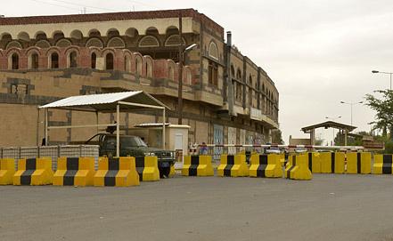 Посольство США в Йемене. Фото EPA/ИТАР-ТАСС