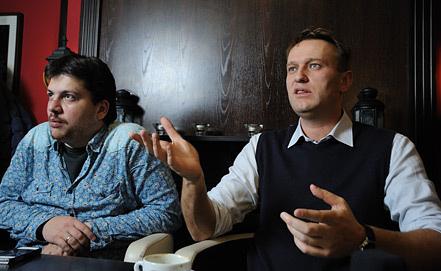 Леонид Волков и Алексей Навальный. Фото ИТАР-ТАСС/ Антон Буценко