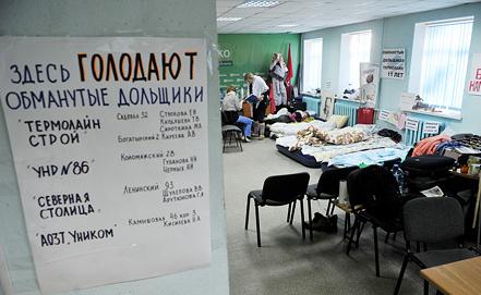 Голодовка обманутых дольщиков в Петербурге. Фото из архива ИТАР-ТАСС/ Руслан Шамуков