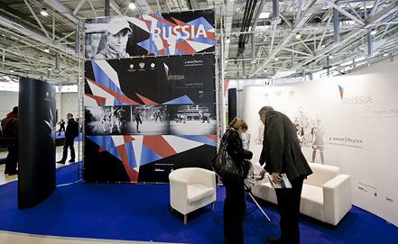 Фото www.sportforumrussia.ru