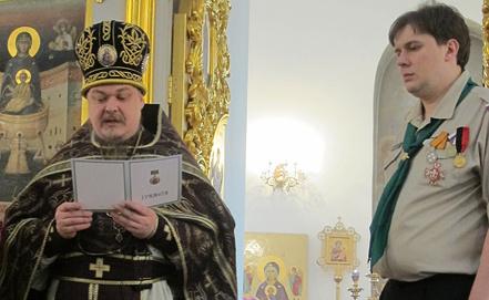 Фото Московской патриархии