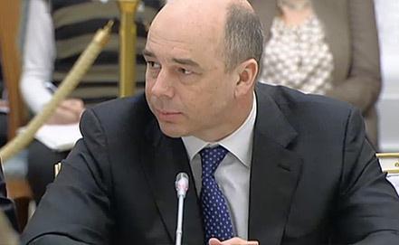 Министр финансов Антон Силуанов. Фото ИТАР-ТАСС